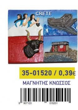 ΜΑΓΝΗΤΑΚΙΑ 35-01520
