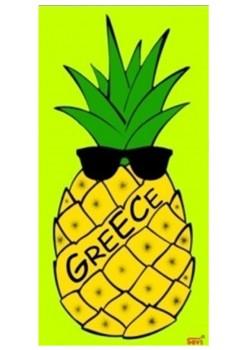 ΠΕΤΣΕΤΑ ΘΑΛΑΣΣΗΣ ΒΕΛΟΥΤΕ 320 ΓΡ .  32-3201**ΑΝΑΝΑΣ GREECE