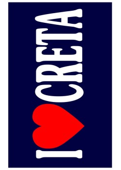 ΠΕΤΣΕΤΑ ΘΑΛΑΣΣΗΣ ΒΕΛΟΥΤΕ I LOVE CRETE  32-3276